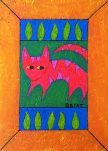 """Cat in the Grass"" painting by BZTAT"